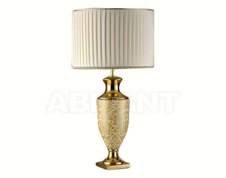 Купить Лампа настольная Sarri White Harmony 150355B T51