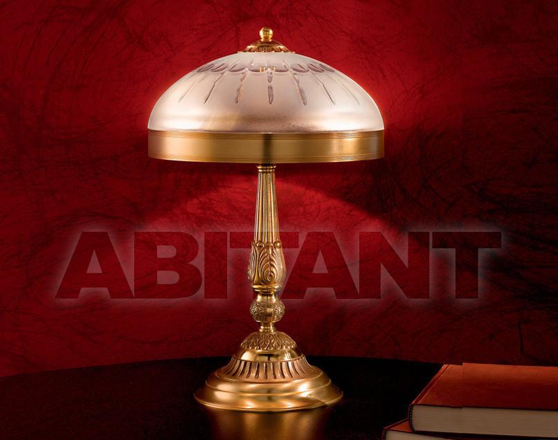 Купить Лампа настольная Possoni Illuminazione Novecento 237/L2