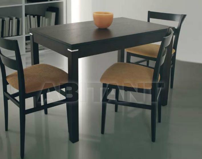Купить Стол обеденный Di Lazzaro Tavoli Salvaspazio DUO - t 840