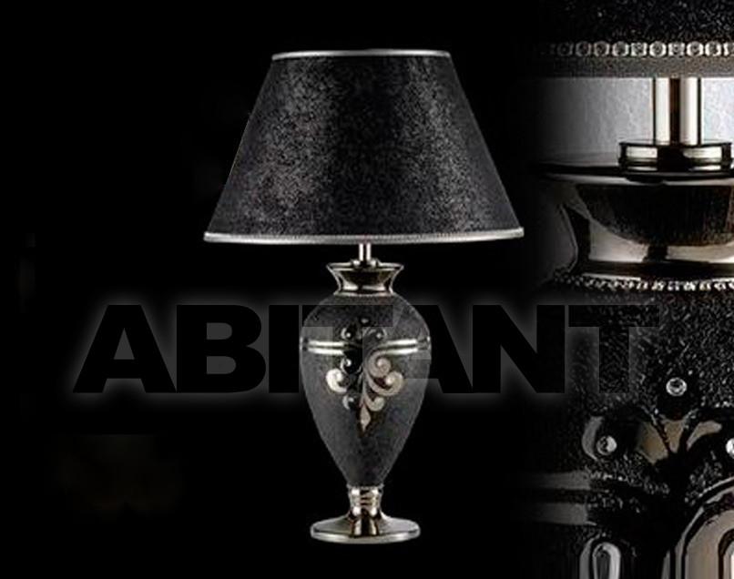 Купить Лампа настольная Sarri Emozioni Black 96299G M26