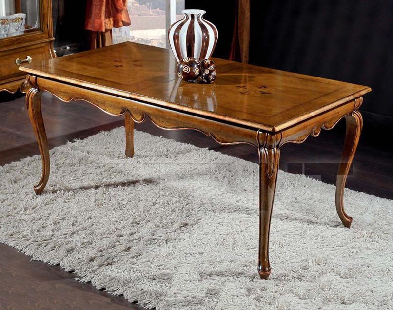 Купить Стол обеденный Berzoini Mobili Tintoretto B461