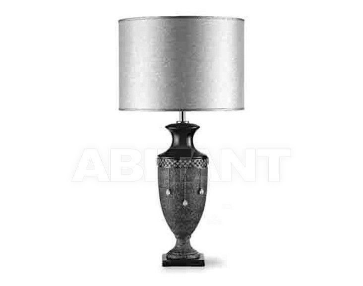 Купить Лампа настольная Sarri Zenith 150272B T52