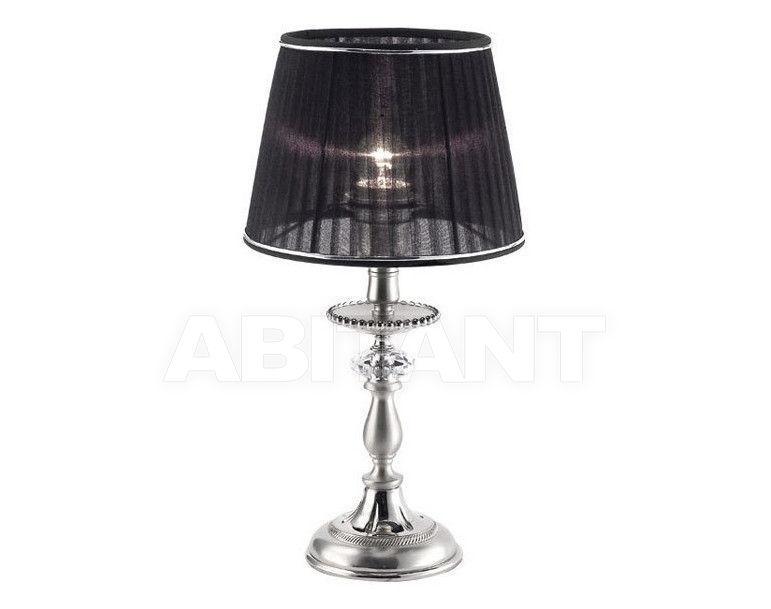 Купить Лампа настольная Zonca 45 Contract 3102301767AIT