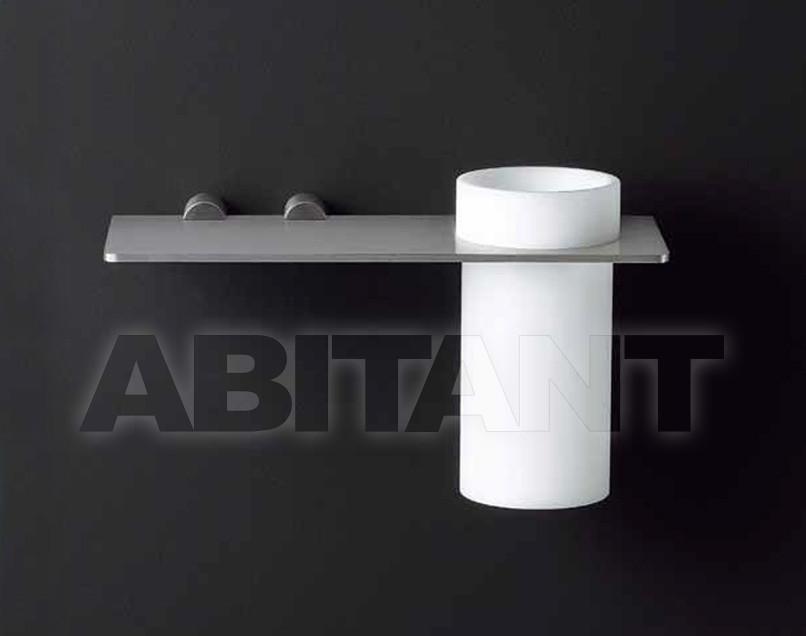 Купить Полка Cea Design Mensole MEN 04 S