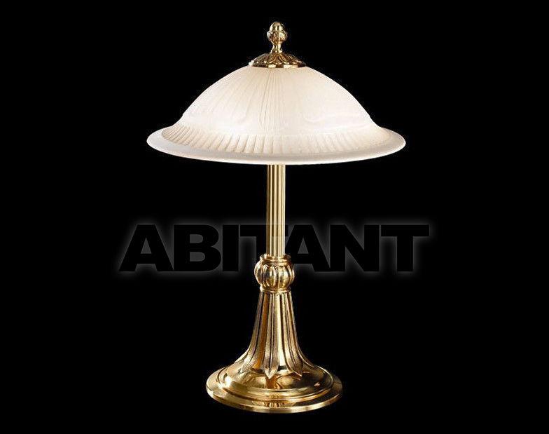 Купить Лампа настольная Zonca 45 Contract H10297108