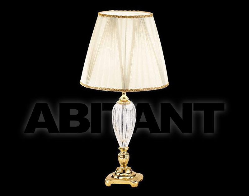 Купить Лампа настольная Zonca 45 Contract 3124805045AIT