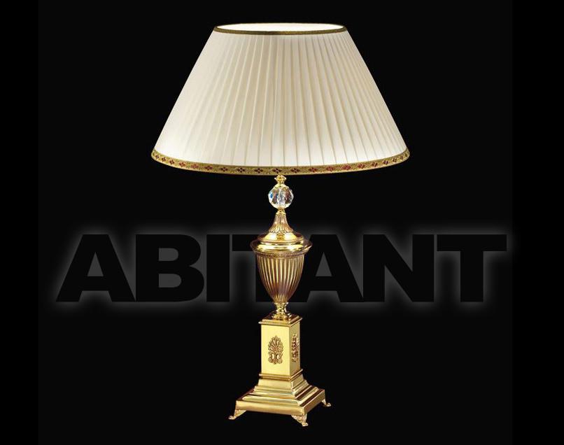 Купить Лампа настольная Zonca 45 Contract H1039507099AIT