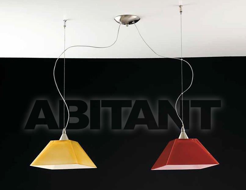 Купить Светильник Artigiana Lampadari Modern 2485/S2 M