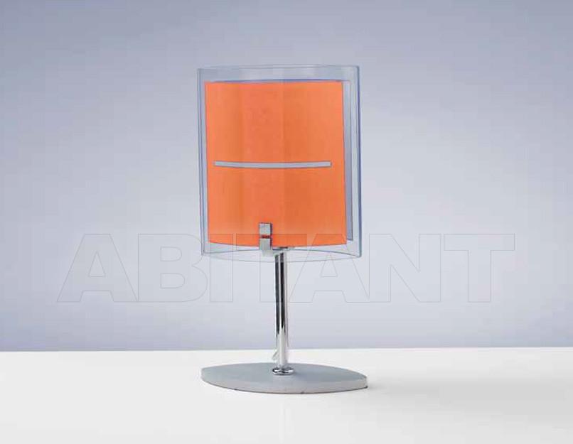 Купить Лампа настольная Artigiana Lampadari Modern 983/LP