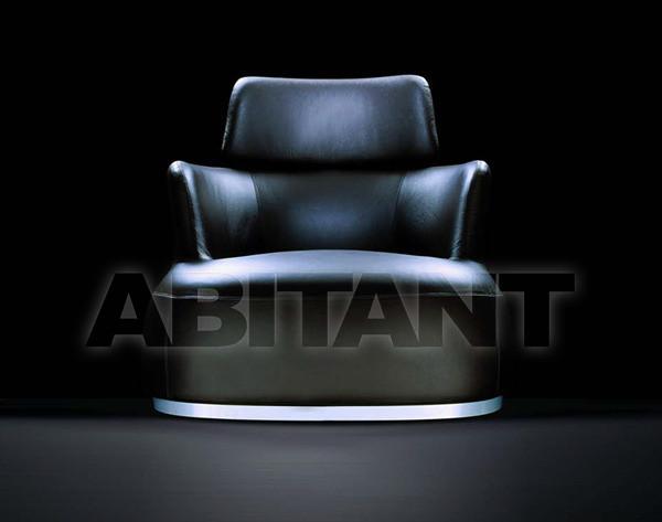 Купить Кресло Antidiva Modern Cherie