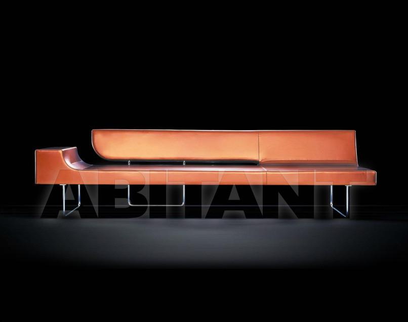 Купить Диван Antidiva Modern H5DDIV225 (DX)
