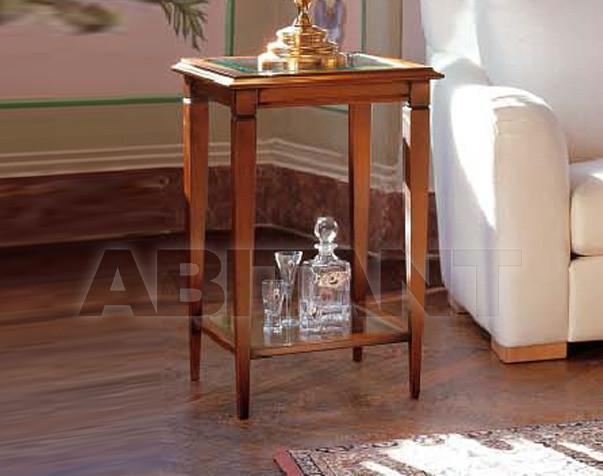 Купить Столик приставной Pacini & Cappellini Classico 3324