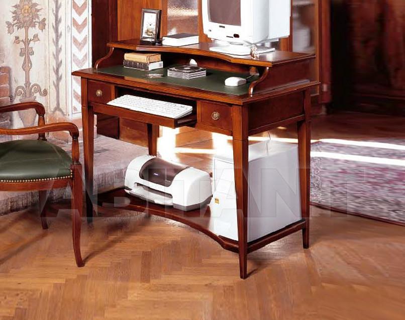 Купить Стол компьютерный Pacini & Cappellini Classico 3215