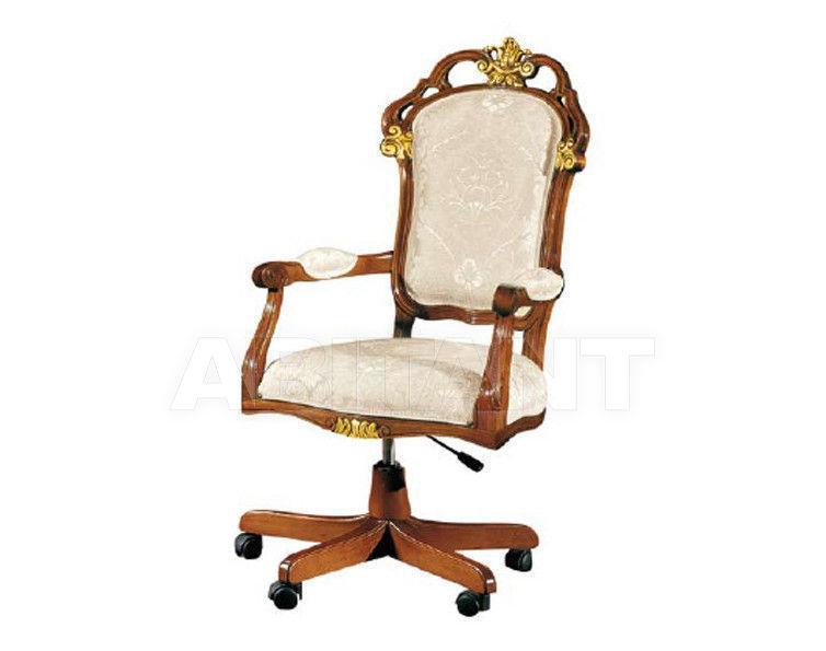 Купить Кресло для кабинета Modenese Gastone Leondoro 7725