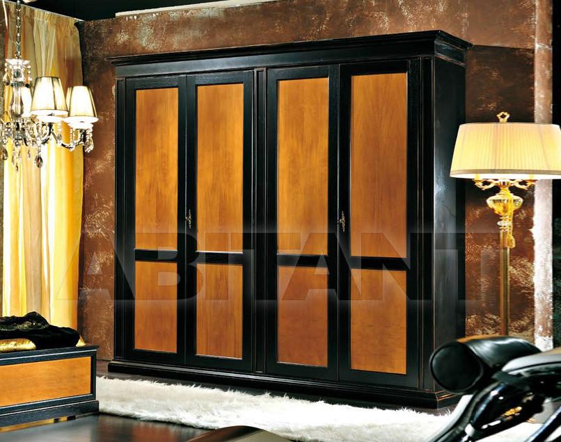 Купить Шкаф гардеробный Modenese Gastone Perladelmare 6386
