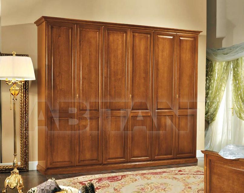 Купить Шкаф гардеробный Modenese Gastone Perladelmare 6390