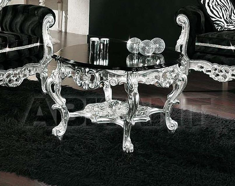 Купить Столик кофейный Modenese Gastone Dogi 9246
