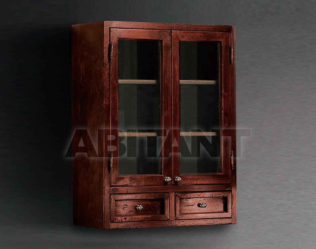 Купить Шкаф для ванной комнаты Il Tempo Del Classici VT 177
