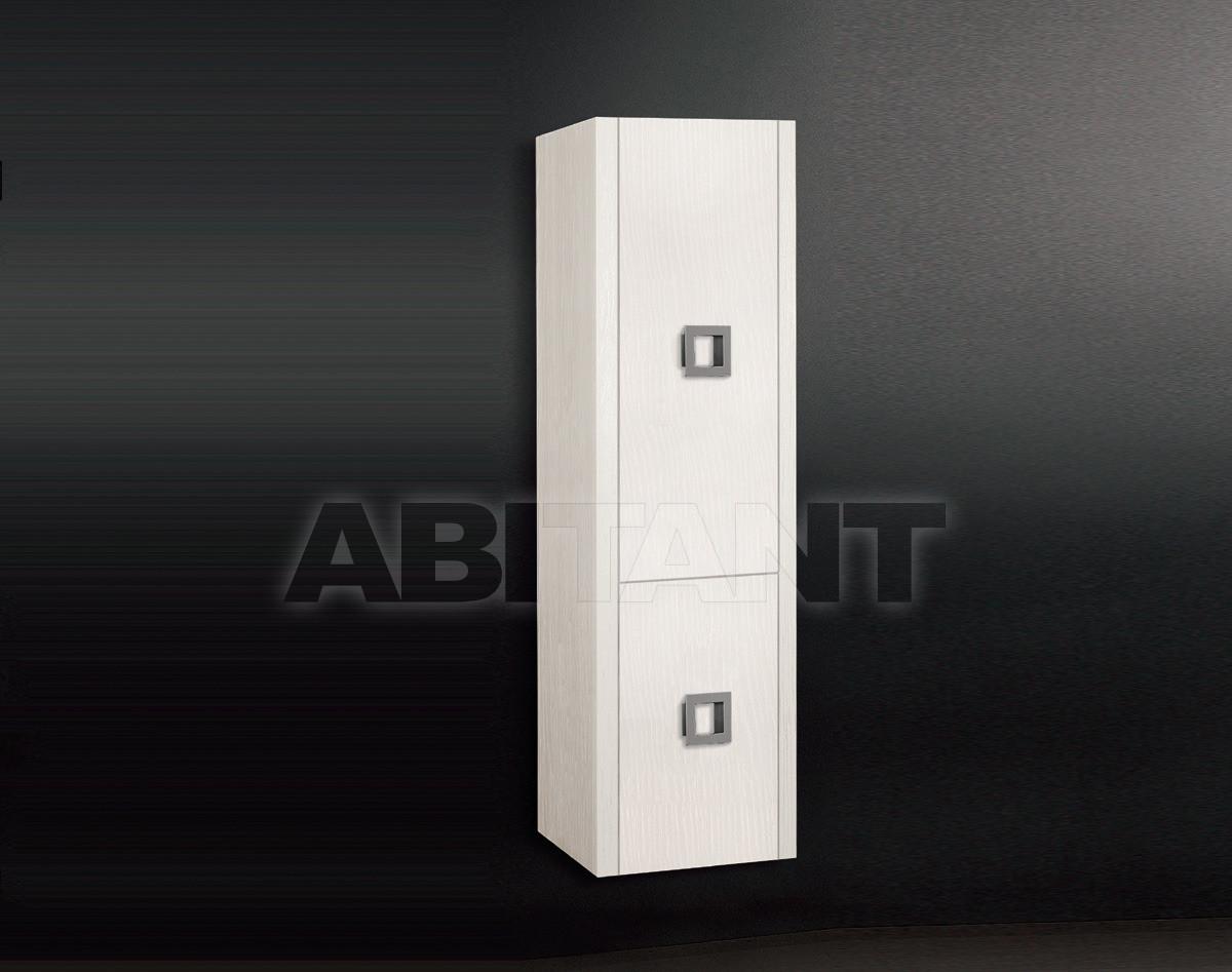 Купить Шкаф для ванной комнаты Il Tempo Del Contemporanei VT 480
