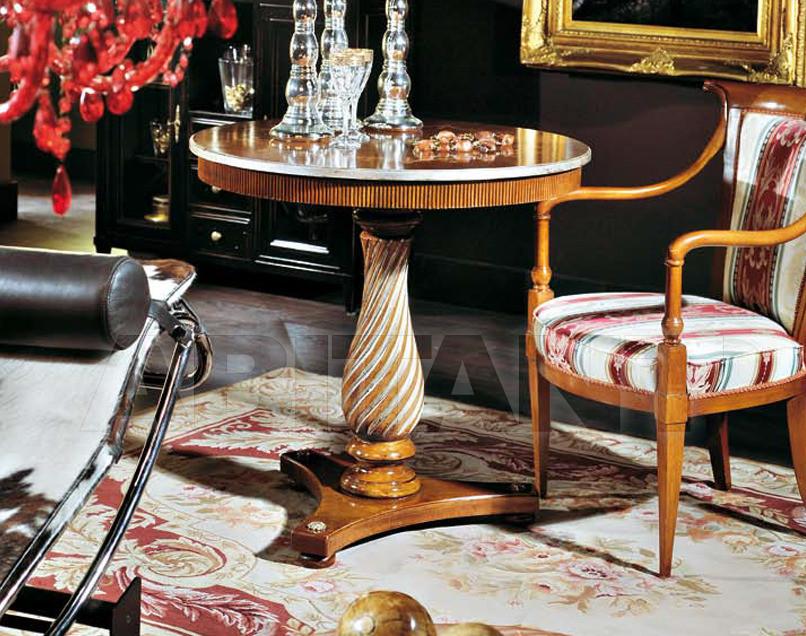 Купить Столик кофейный Modenese Gastone Fenice 8651