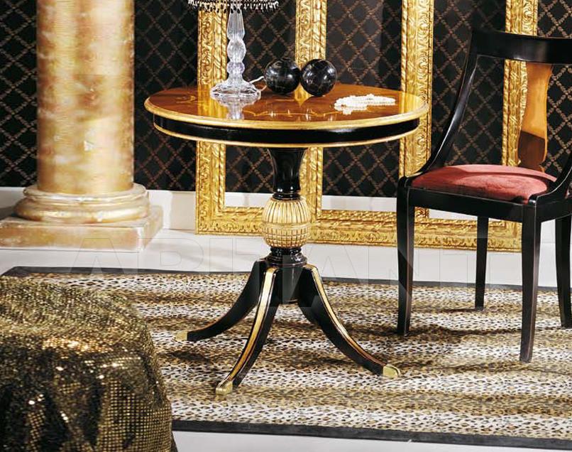 Купить Столик кофейный Modenese Gastone Fenice 8653