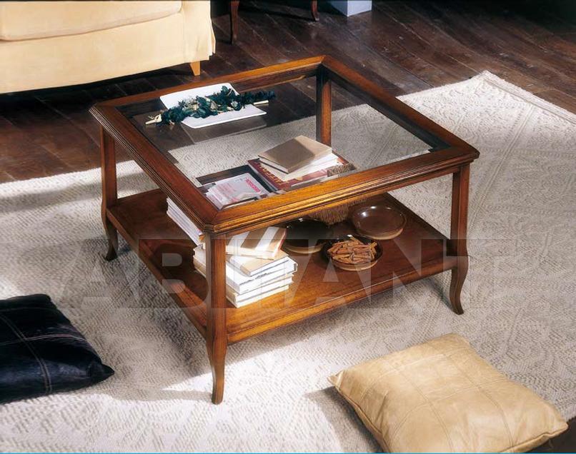 Купить Столик журнальный Modenese Gastone Fenice 8689