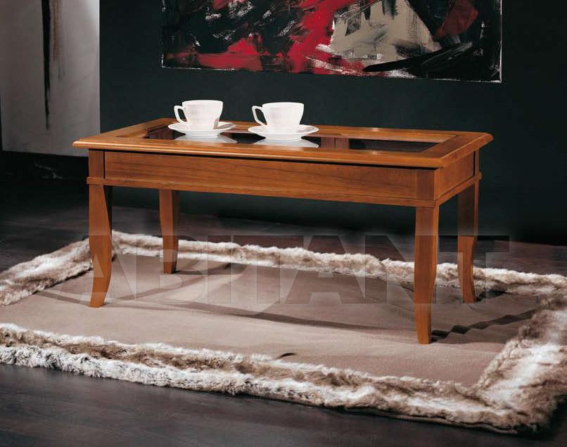 Купить Столик журнальный Modenese Gastone Fenice 8701