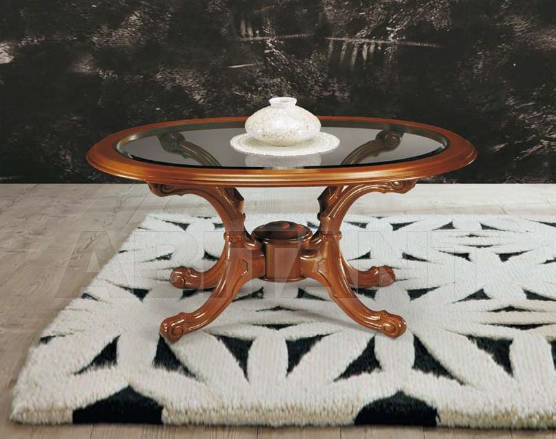 Купить Столик журнальный Modenese Gastone Fenice 8724