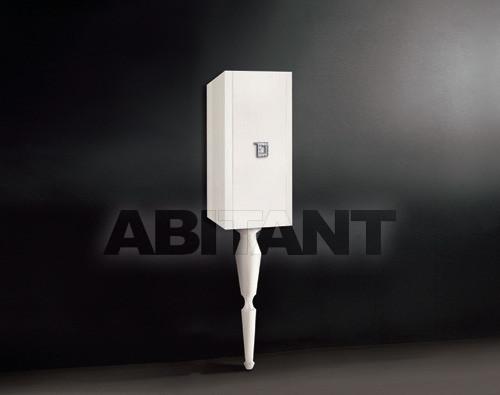 Купить Шкаф для ванной комнаты Il Tempo Del Trendy PN 231