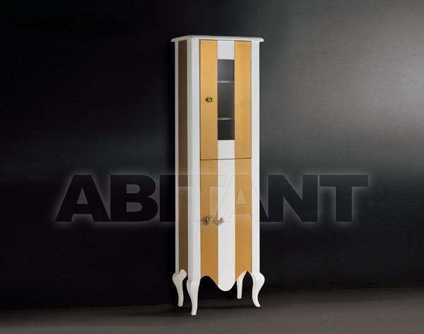 Купить Шкаф для ванной комнаты Il Tempo Del Trendy VT 280