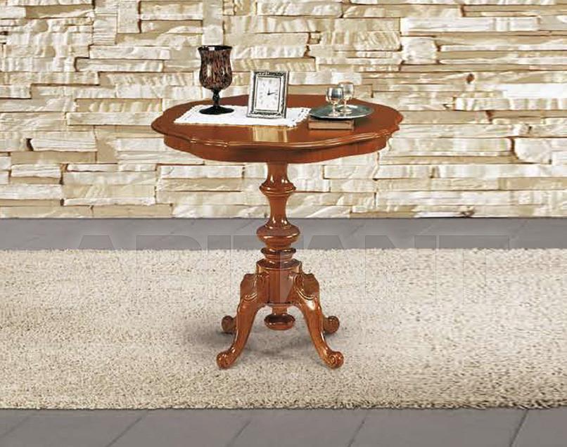 Купить Столик кофейный Modenese Gastone Fenice 8884