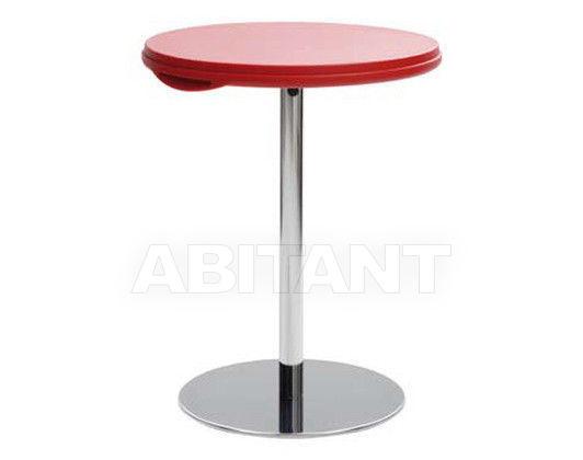 Купить Столик кофейный Casamania Lip_casamania twenty  table