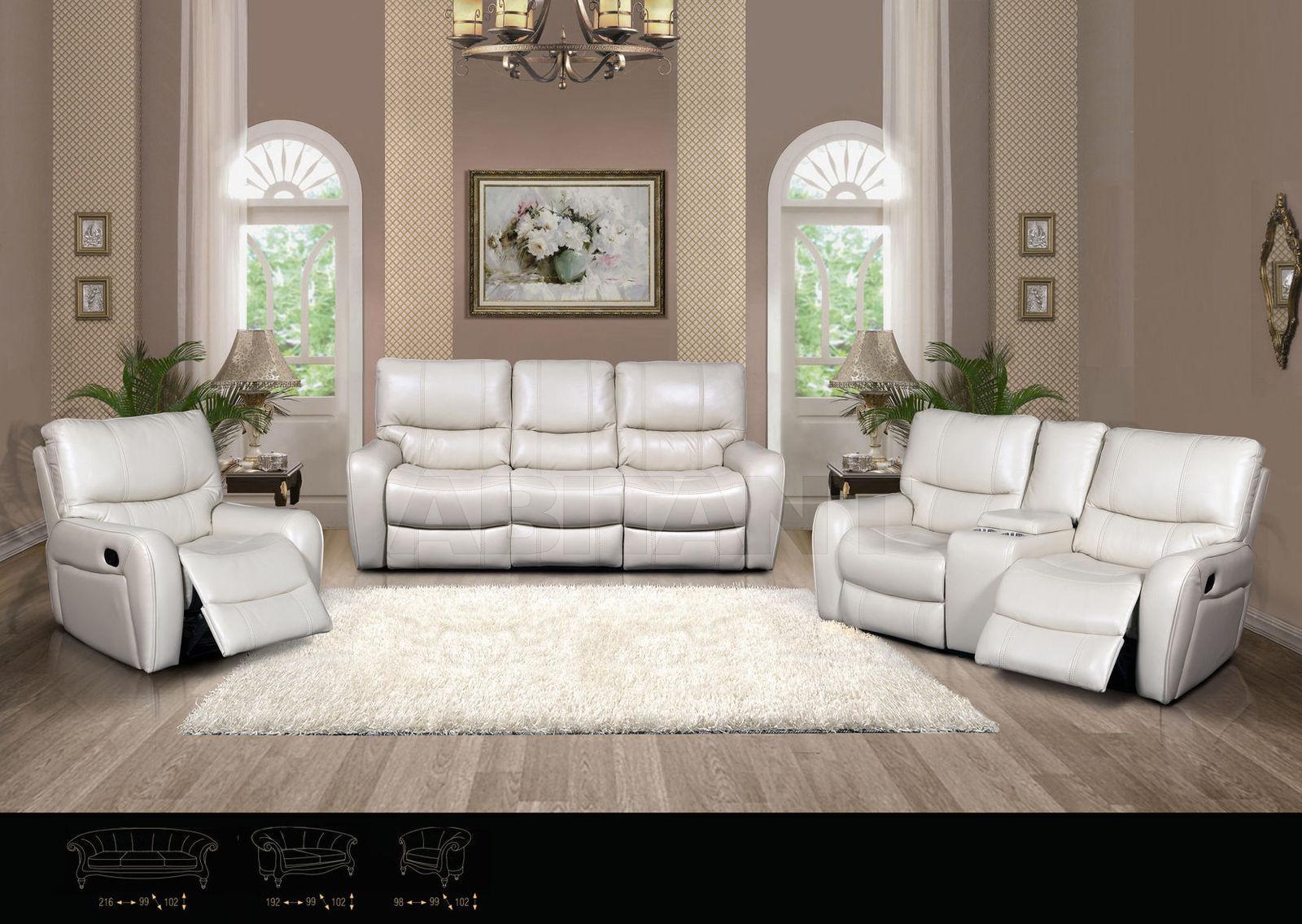 Купить Комплект мягкой мебели Boston BST.080