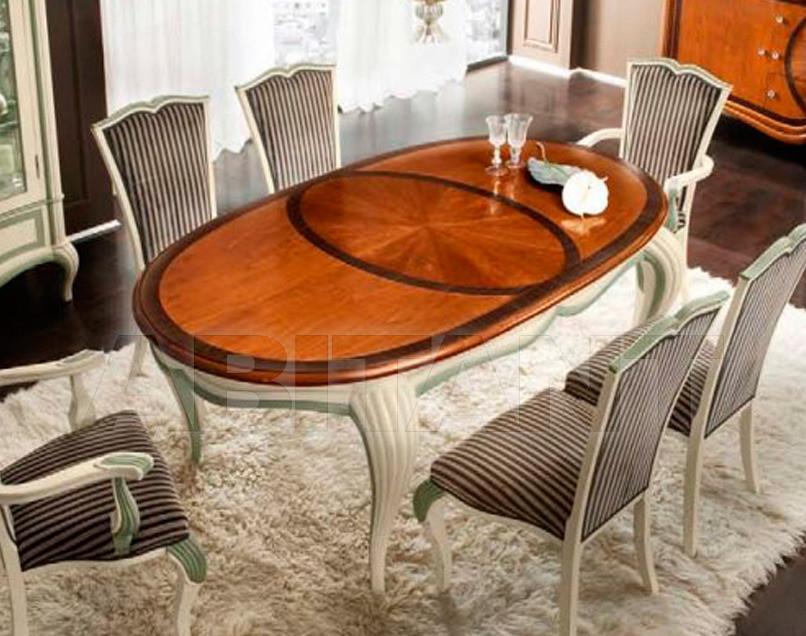 Купить Стол обеденный Bamax Milan 80.064