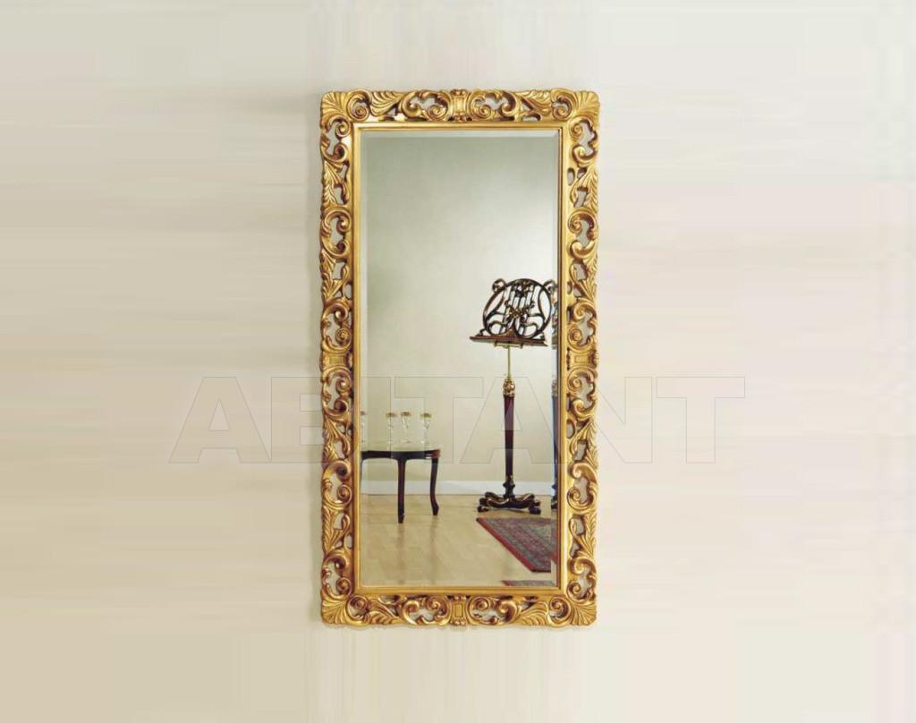 Купить Зеркало настенное Brogiato Classic 1612/G