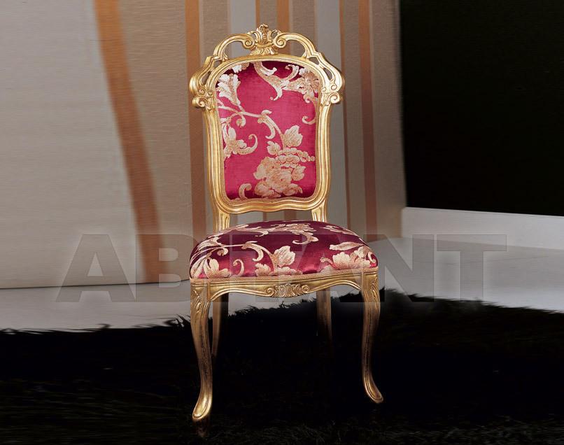 Купить Стул BS Chairs S.r.l. 2010 3007/S