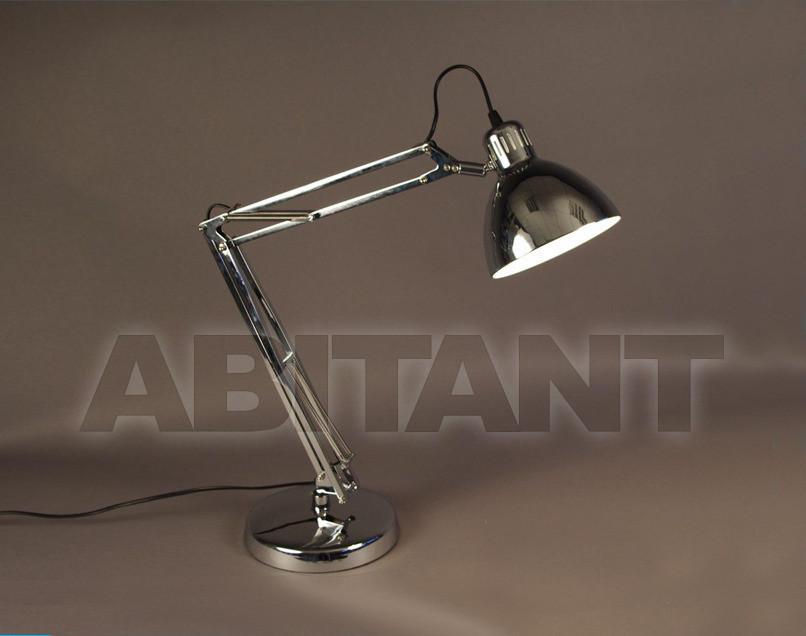 Купить Лампа настольная Aluminor Lampe De Bureau ARCHI LT S CH