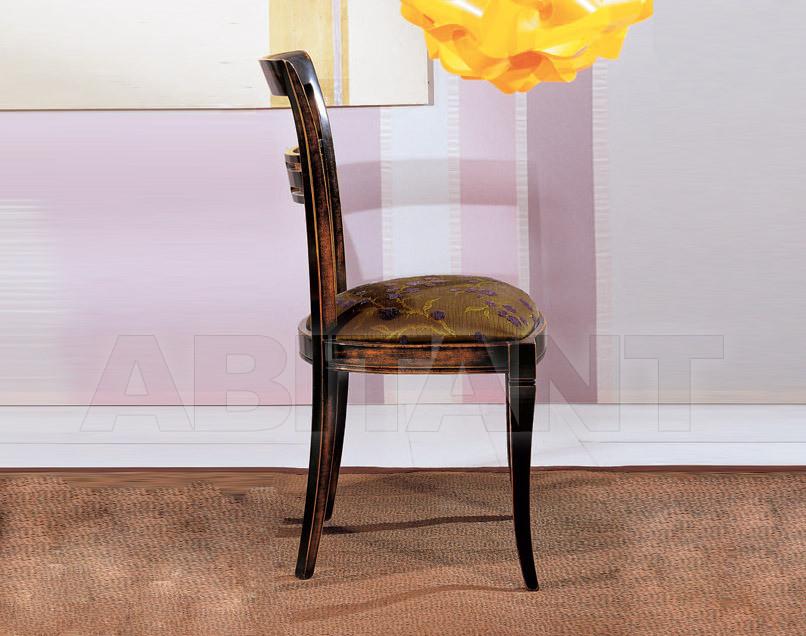 Купить Стул BS Chairs S.r.l. 2010 3041/S
