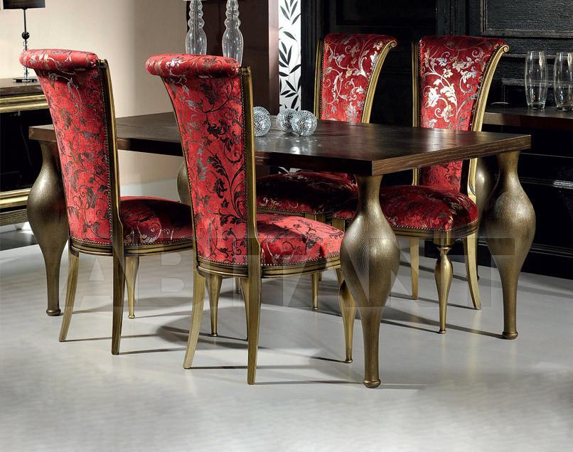 Купить Стол обеденный BS Chairs S.r.l. 2010 3210/T