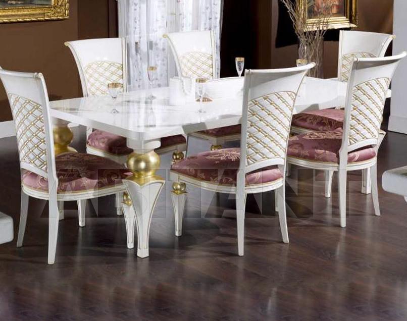 Купить Стол обеденный BS Chairs S.r.l. 2012 3272/T