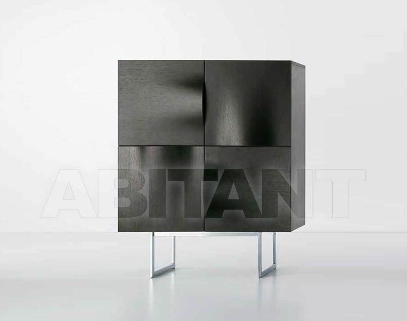 Купить Шкаф Miniforms Novita BF 2060