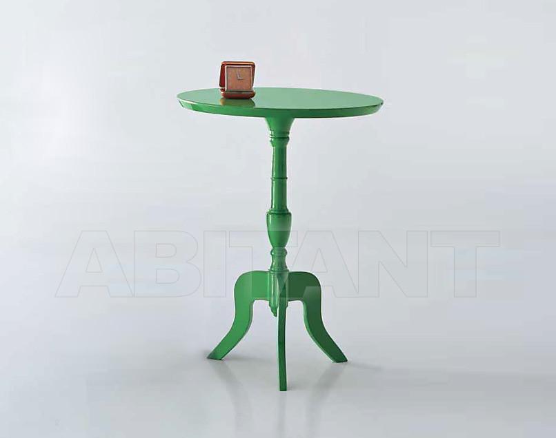 Купить Столик кофейный Miniforms Novita TS 030