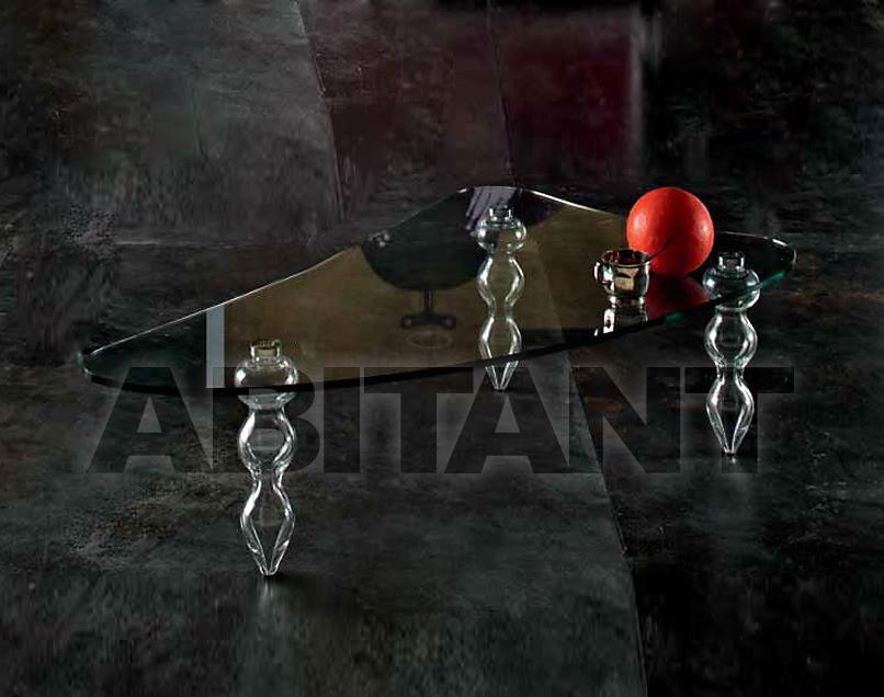 Купить Столик журнальный Miniforms Novita TS 963