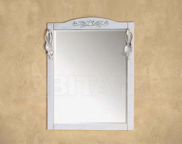 Купить Зеркало настенное Gaia Bathroomcollection SPrositaPA APPLI20/C