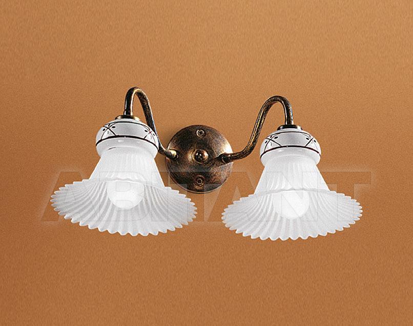 Купить Светильник настенный Linea Light Decorative 2654