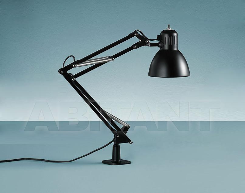 Купить Лампа настольная Fontana Arte Table 8004..