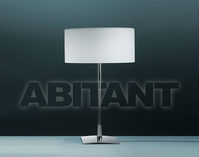 Купить Лампа настольная Fontana Arte Table 3682