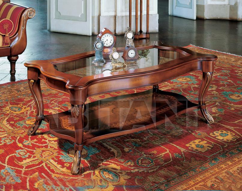 Купить Столик журнальный F.LLI Sanvito Daphne 02005