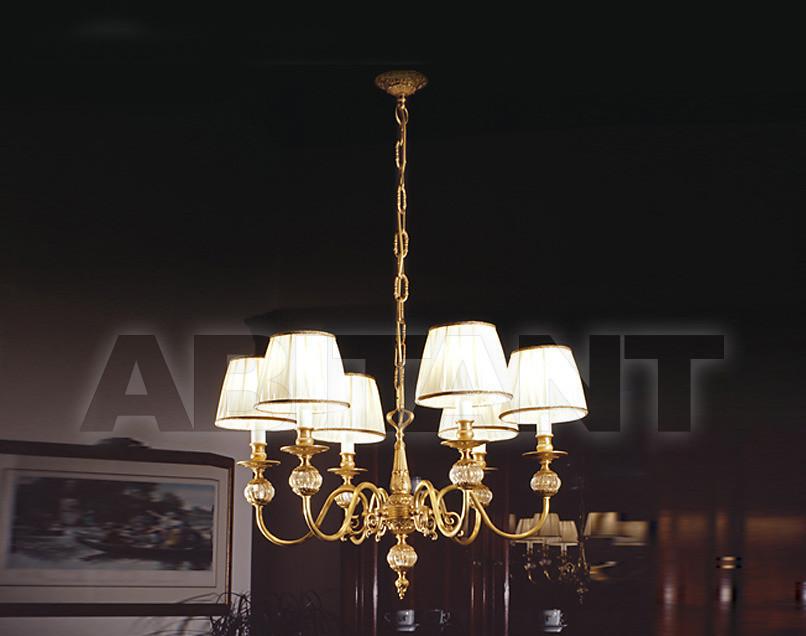 Купить Люстра Ilumi di Cristina Linea Classic cr 74