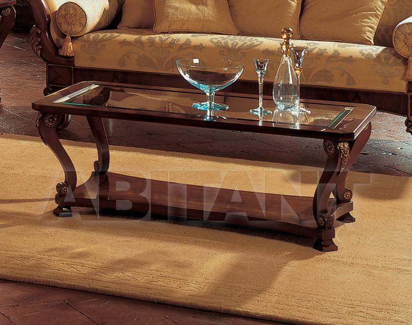Купить Столик журнальный F.LLI Sanvito Daphne 03075